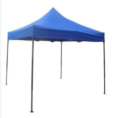 Gazebo Plegable 3x4.5 Autoarmable Reforzado Impermeable